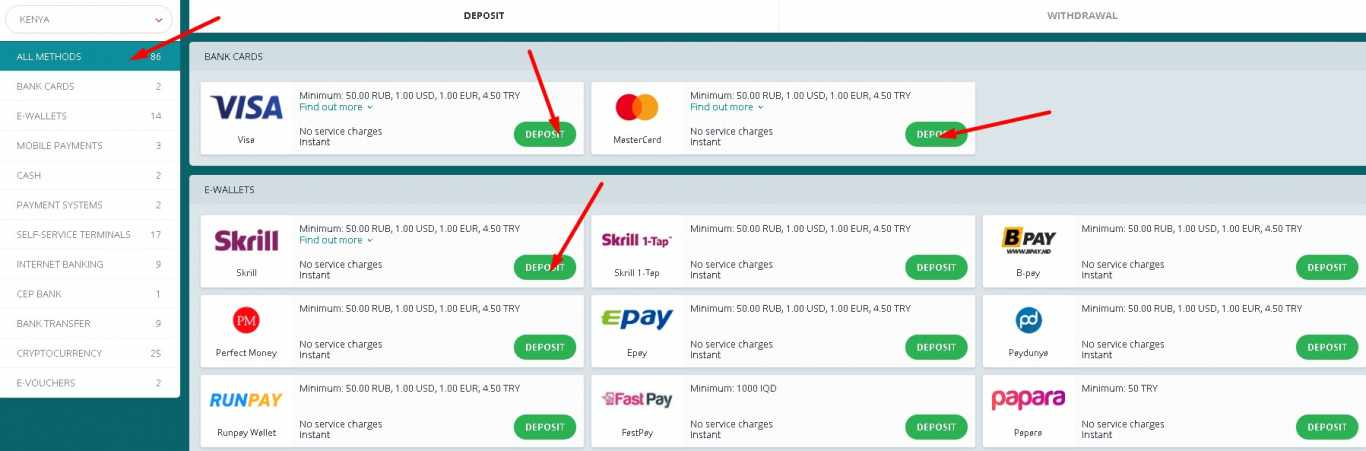 22Bet payment methods